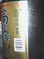 20081008084230