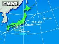 台風13号進路予測頭