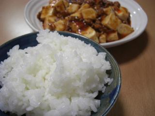 麻婆豆腐と大盛りご飯