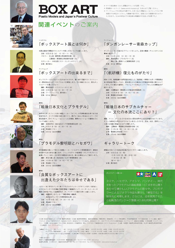 Event-02.jpg