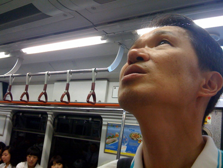 地下鉄内でのギース
