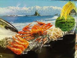 富山のイメージ