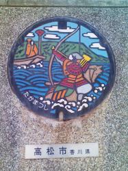 香川のマンホ-ル