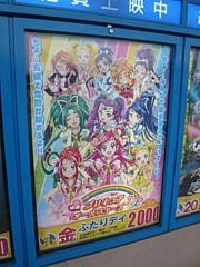 090320映画1