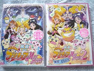 090326映画DVD