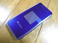 090502新携帯