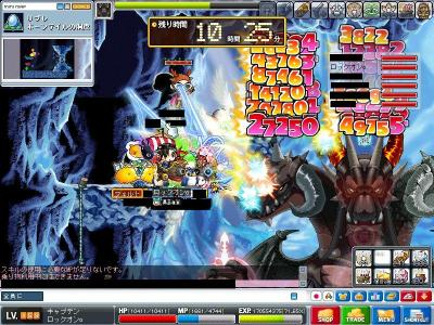 Maple001005.jpg