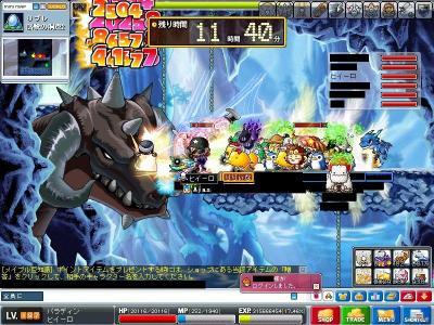 Maple001007.jpg