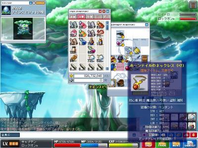 Maple001056.jpg
