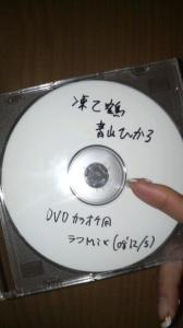 20081205235205