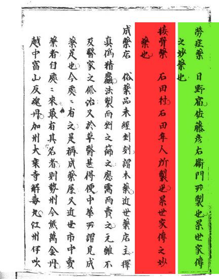 2012_0419_isida_1000.jpg