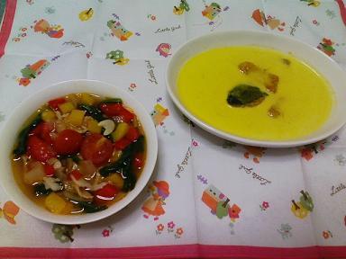あったかイタリアンスープかぼちゃのスープ