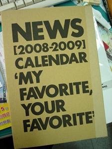 newscalendar01