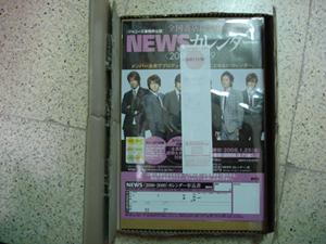 newscalendar05