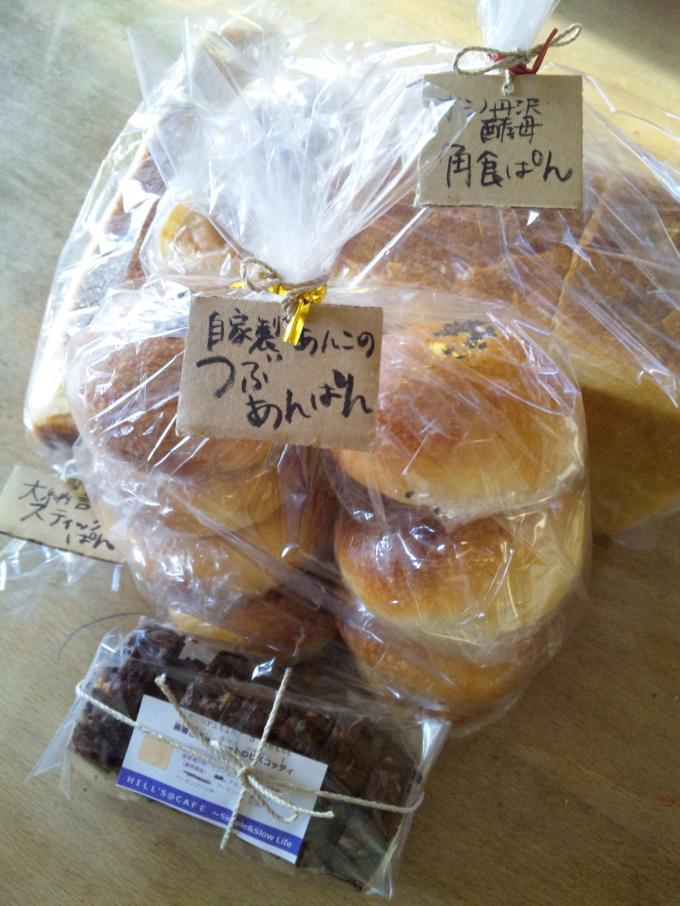Oさんへお礼のパン