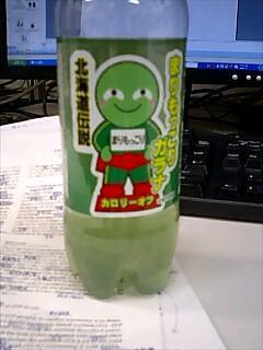 緑色ガラナ