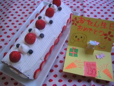 パパ 40才ケーキ