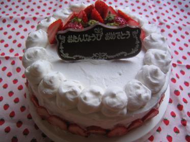 11才 ケーキ