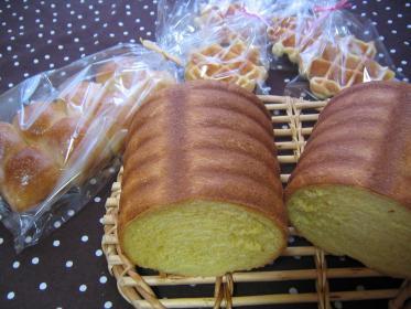 にんじんラウンドパン