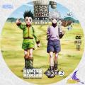 HUNTER×HUNTER GREED ISLAND 2