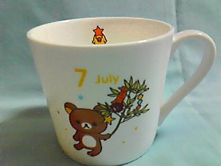 カレンダーマグカップ