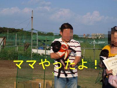 s-2009_1004hime0124.jpg