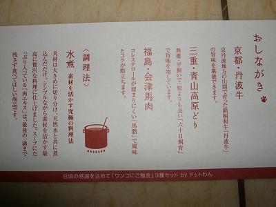s-2009_1102hime0017.jpg