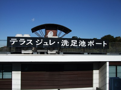 s-2009_12190024.jpg