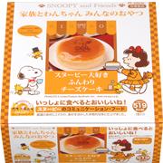 スヌーピーチーズケーキ