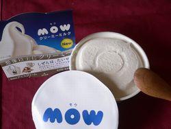 MOW 食べてみました!