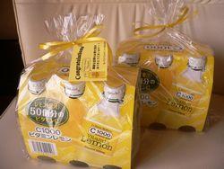 C1000ビタミンレモン 当選