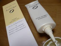 アルージェ 美容液 レポ-1