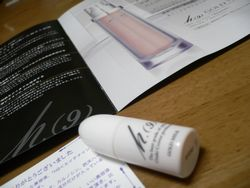 オザキコスメ H9ゴールドミルク