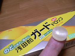 サン百 浅田飴 レポ-2