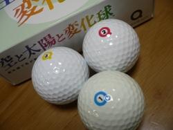 ゴルフボール レポ-1