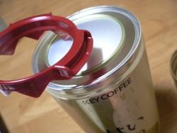 モラタメ コーヒーレポ-2