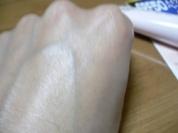 ポイントマジックPRO UVメイクアップベースレポ-4