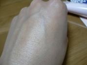 ポイントマジックPRO UVメイクアップベースレポ-3