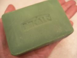ペカルト石鹸 レポ-2