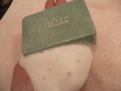 ペカルト石鹸 レポ-3