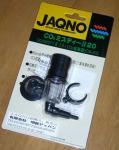 JALECO MISTYⅡ20(CM-202)