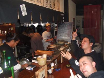 LPB_BD_KAWA1.jpg