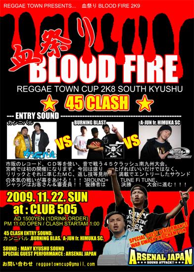 bloodfire.jpg