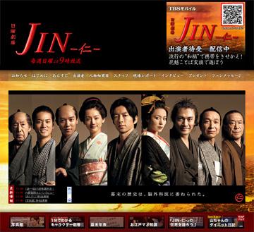 jin01_p.jpg