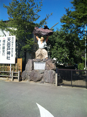 takachiho0.jpg