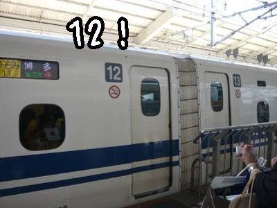 2008-09-27-03.jpg