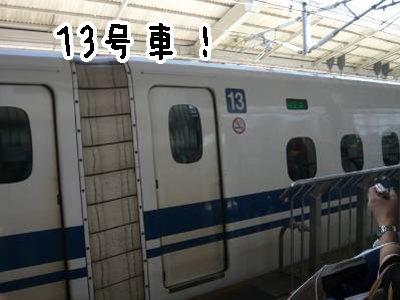2008-09-27-04.jpg