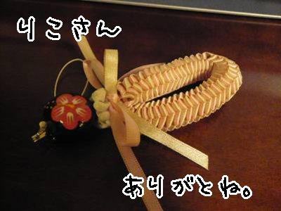 2008-09-27-09.jpg