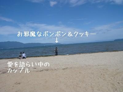 2008-10-01-03.jpg