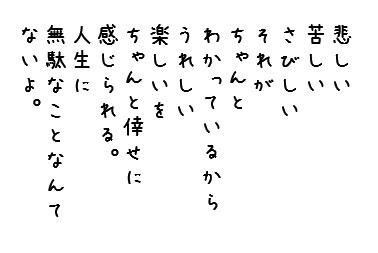 2008-10-03-20.jpeg